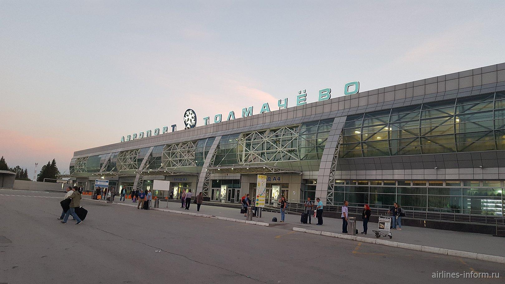 Новосибирск - Москва с Аэрофлотом