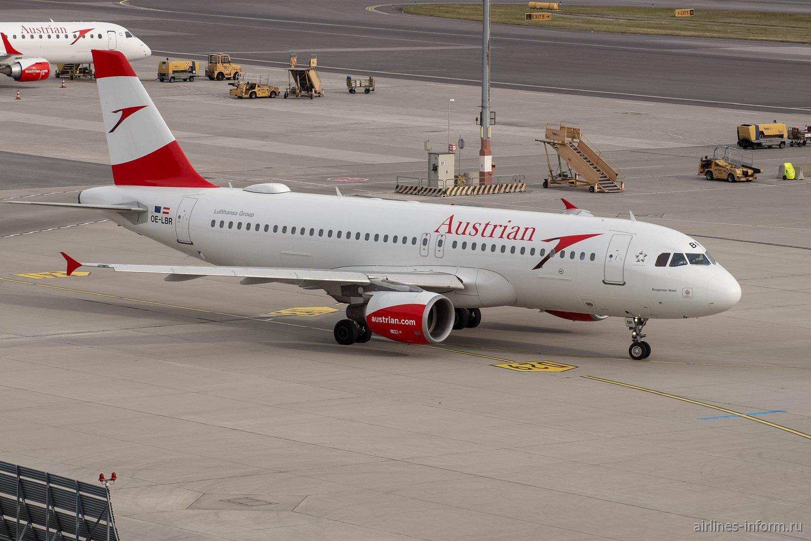Airbus A320 OE-LBR авиакомпании Austrian в аэропорту Вена Швехат