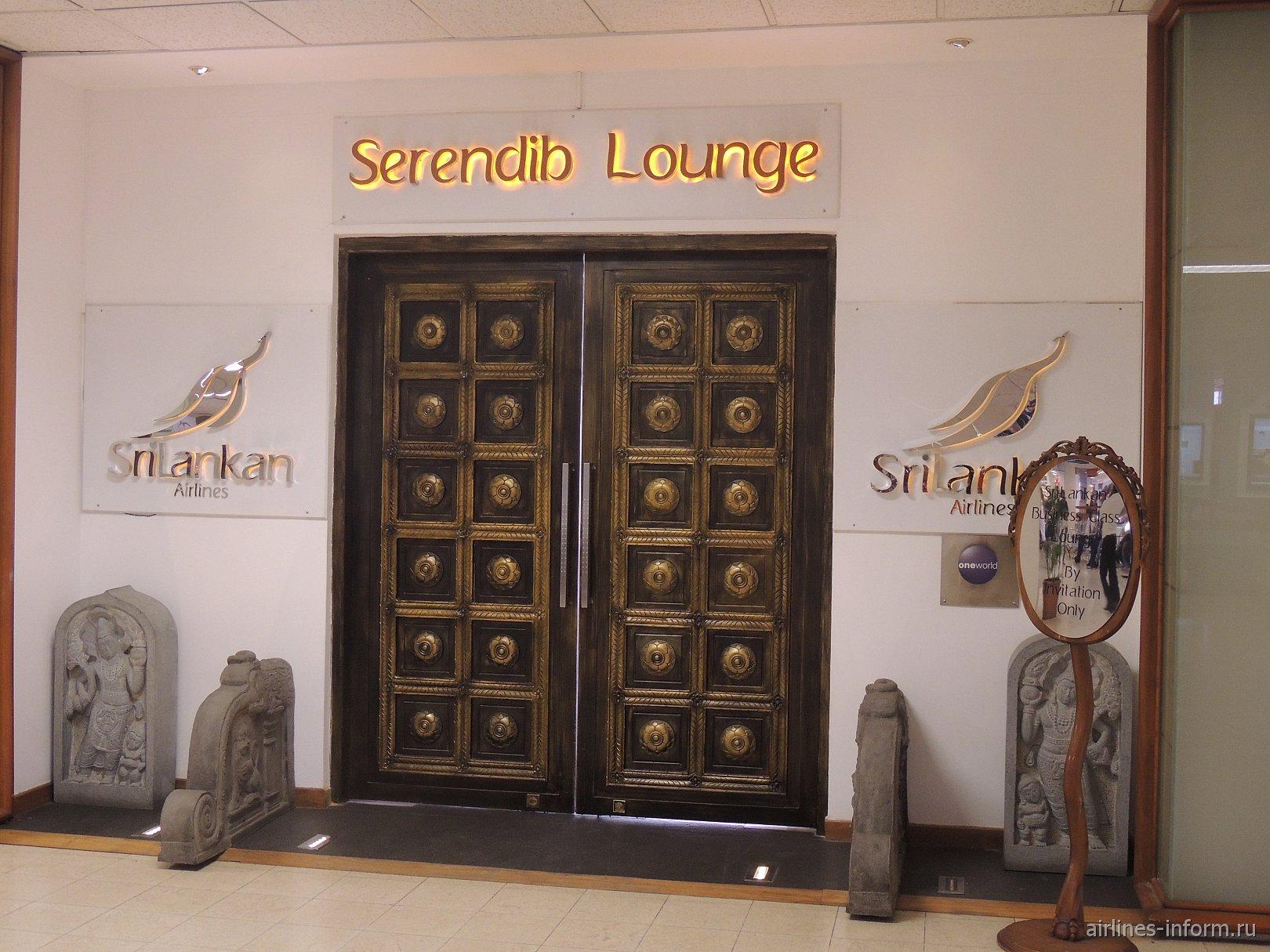 Вход в бизнес-зал SriLankan Airlines в аэропорту Коломбо