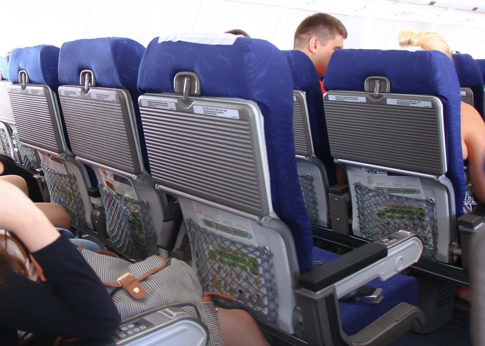 Салон самолета Airbus A330-300 авиакомпании I Fly