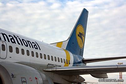 Boeing 737-500 Ukraine International Airlines