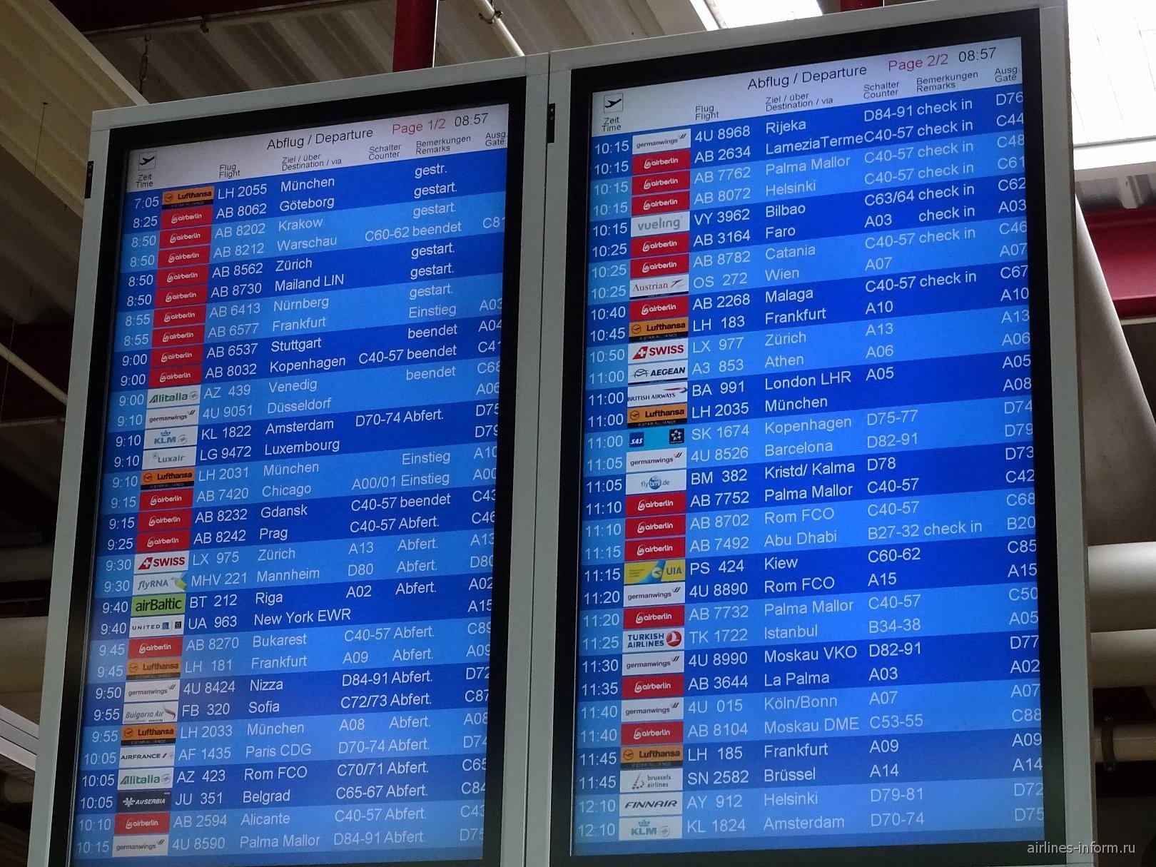 Аэропорт Домодедово DME  расписание рейсов авиабилеты