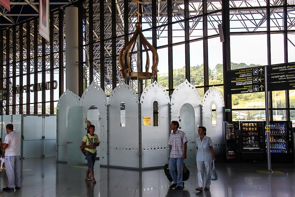 Часовня в аэропорту Сочи