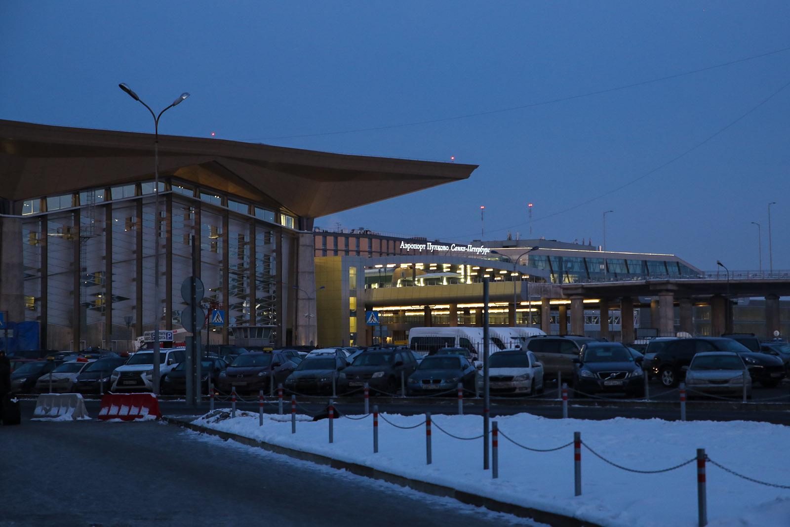 В аэропорту Пулково