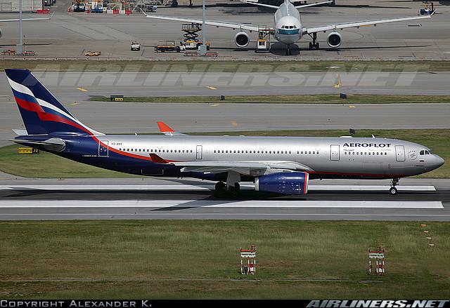 А-330-200 VQ-BBE