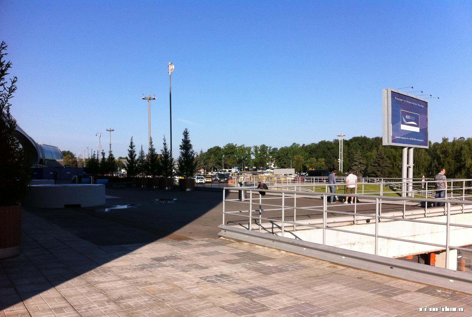 Вид с привокзальной площади