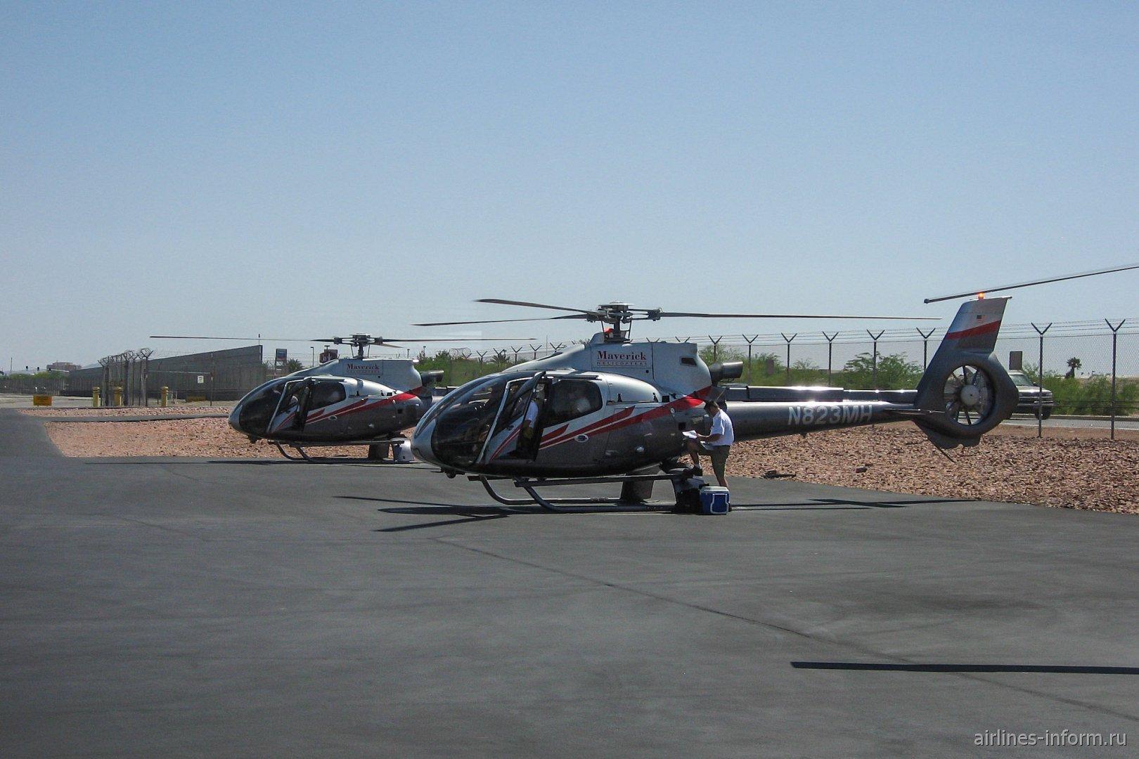 Вертолеты Eurocopter EC.130 в аэропорту Лас-Вегас