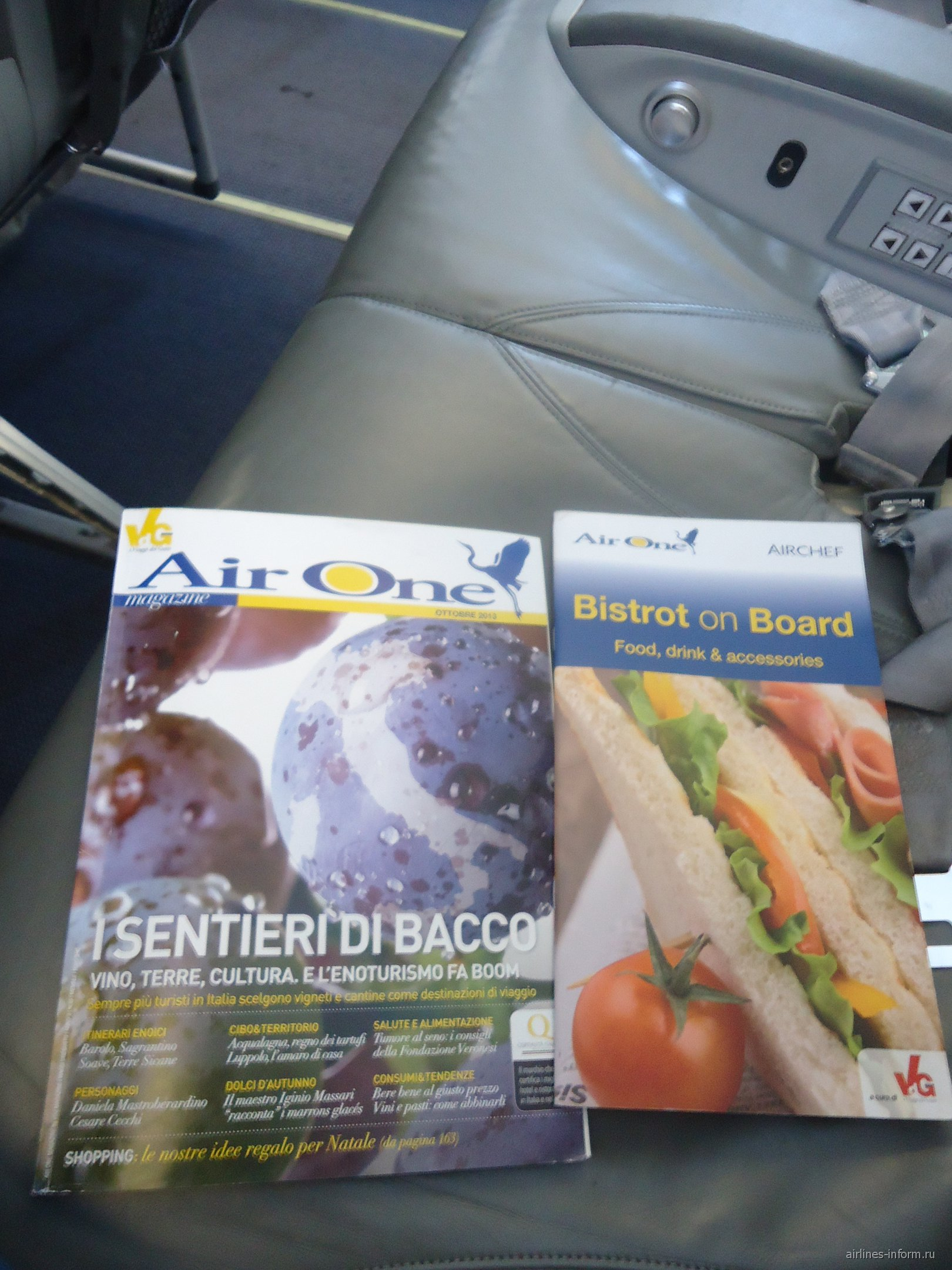 Бортовые журналы авиакомпании Air One