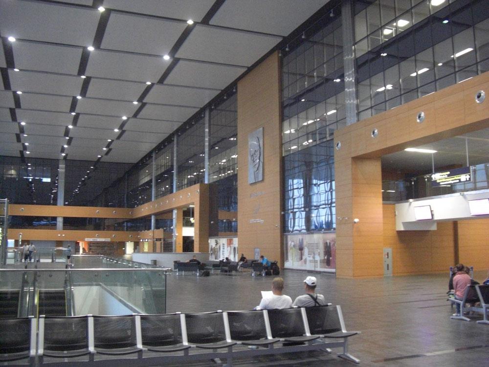 В пассажирском терминале аэропорта Донецк