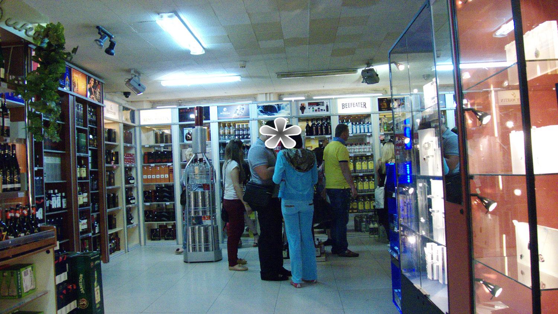 Магазин Duty Free в аэропорту Донецк