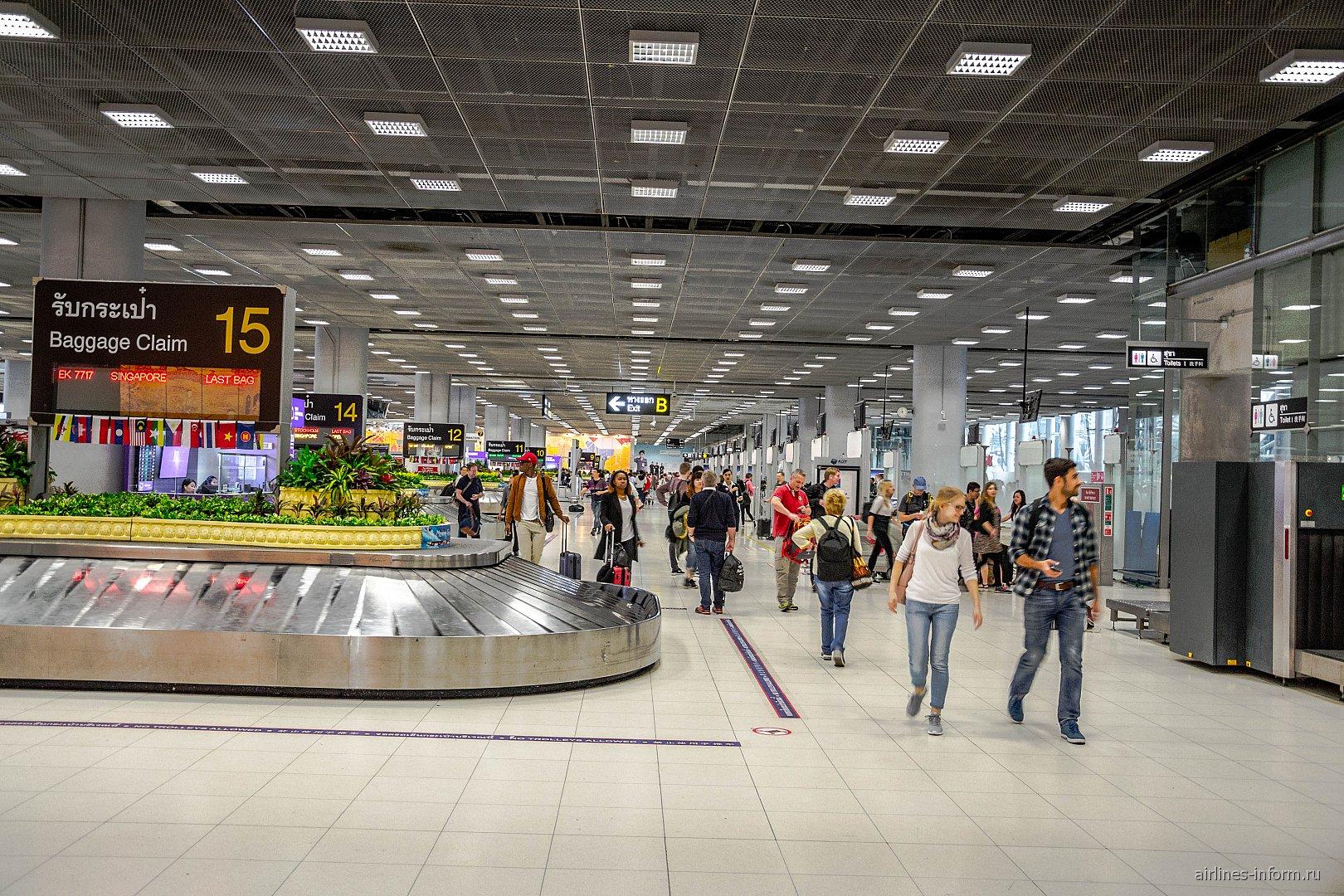 Зал получения багажа в аэропорту Бангкок Суварнабуми
