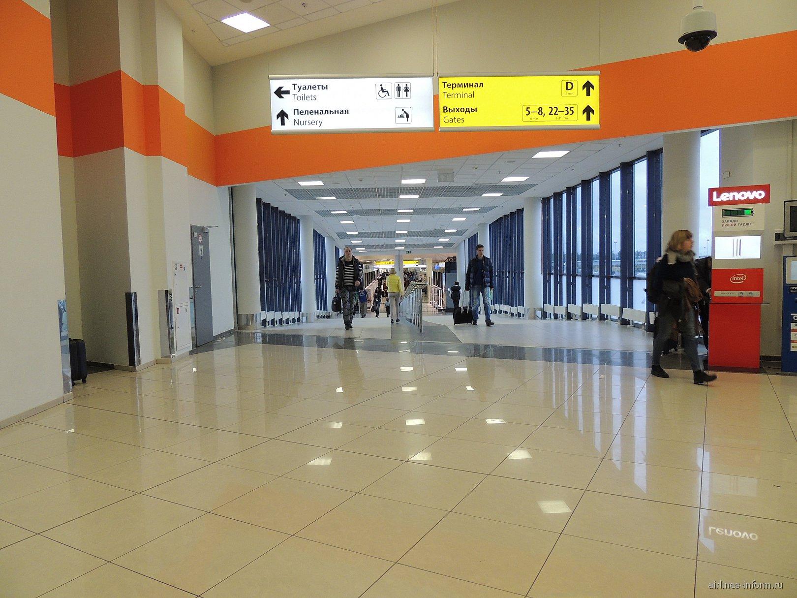Переход между терминалами D и Е аэропорта Шереметьево