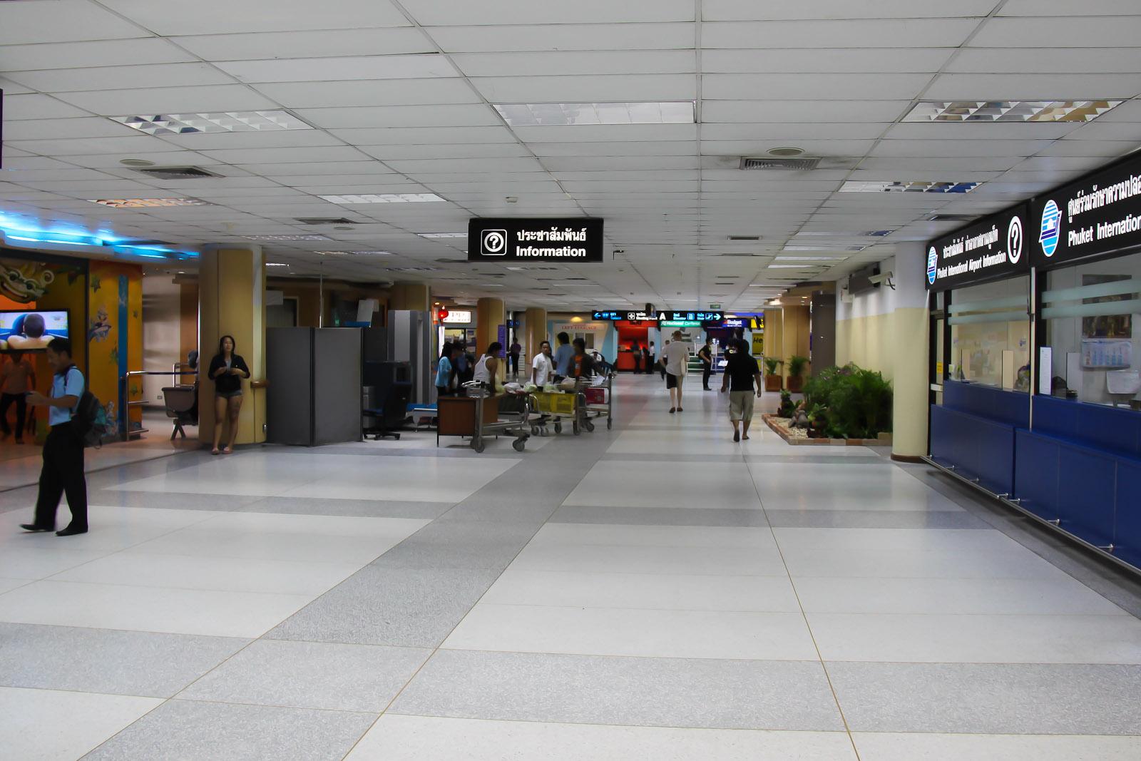 В терминале 1 аэропорта Пхукет
