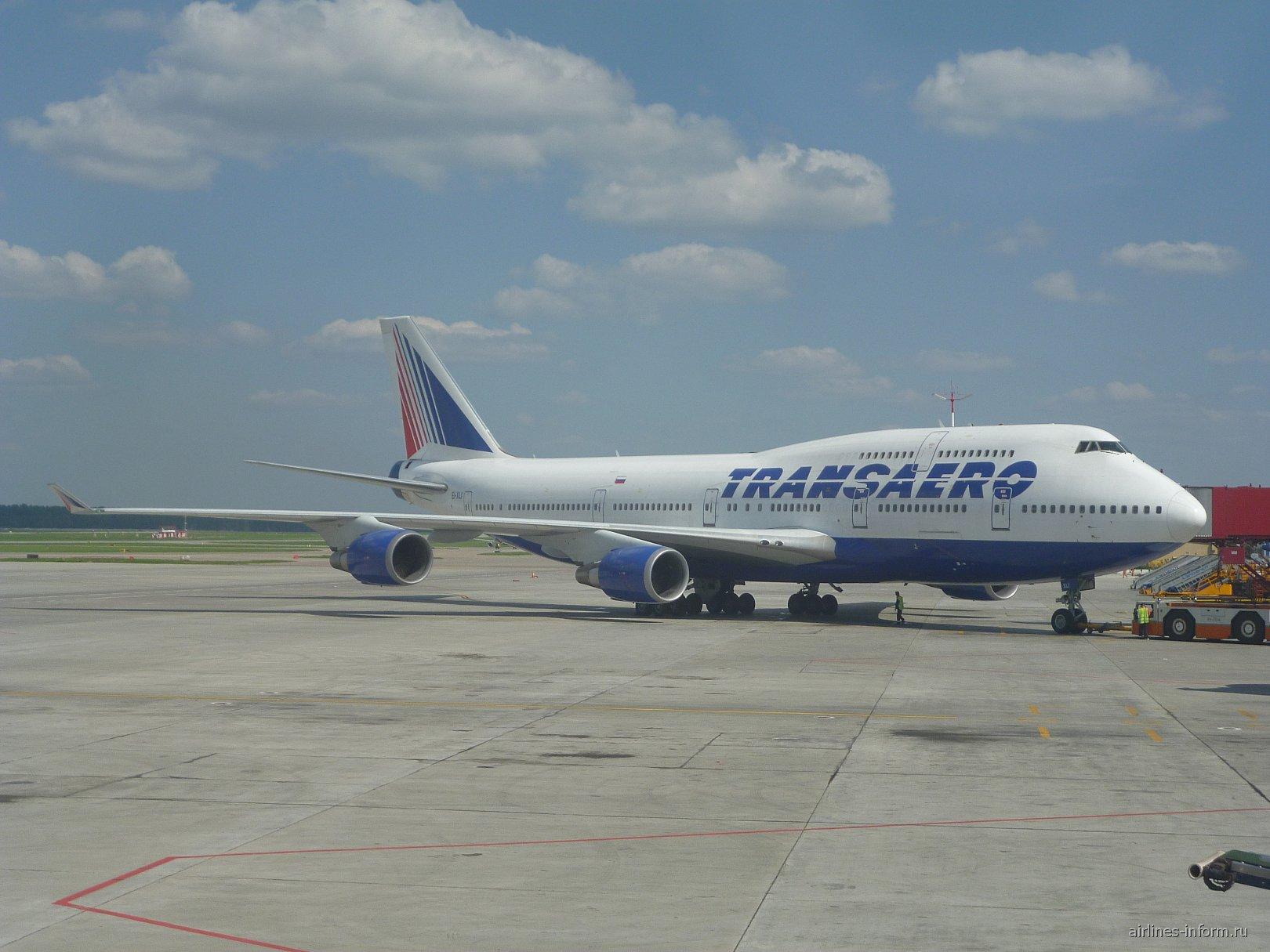 Боинг-747-400 авиакомпании Трансаэро  в аэропорту Шереметьево