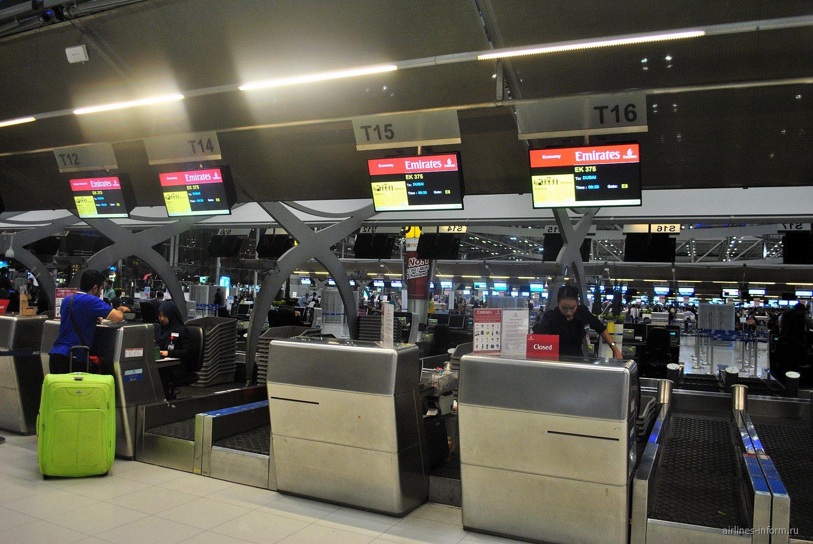 Стойки регистрации в аэропорту Бангкок Суварнабуми