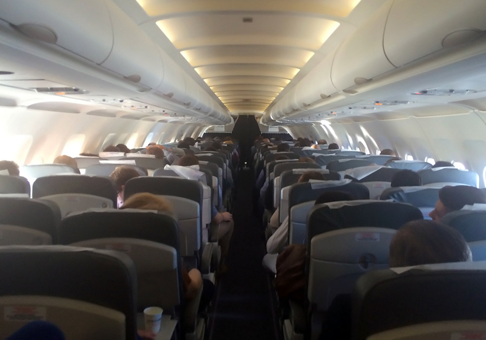 """Салон самолета Airbus A319 авиакомпании """"Донавиа"""""""