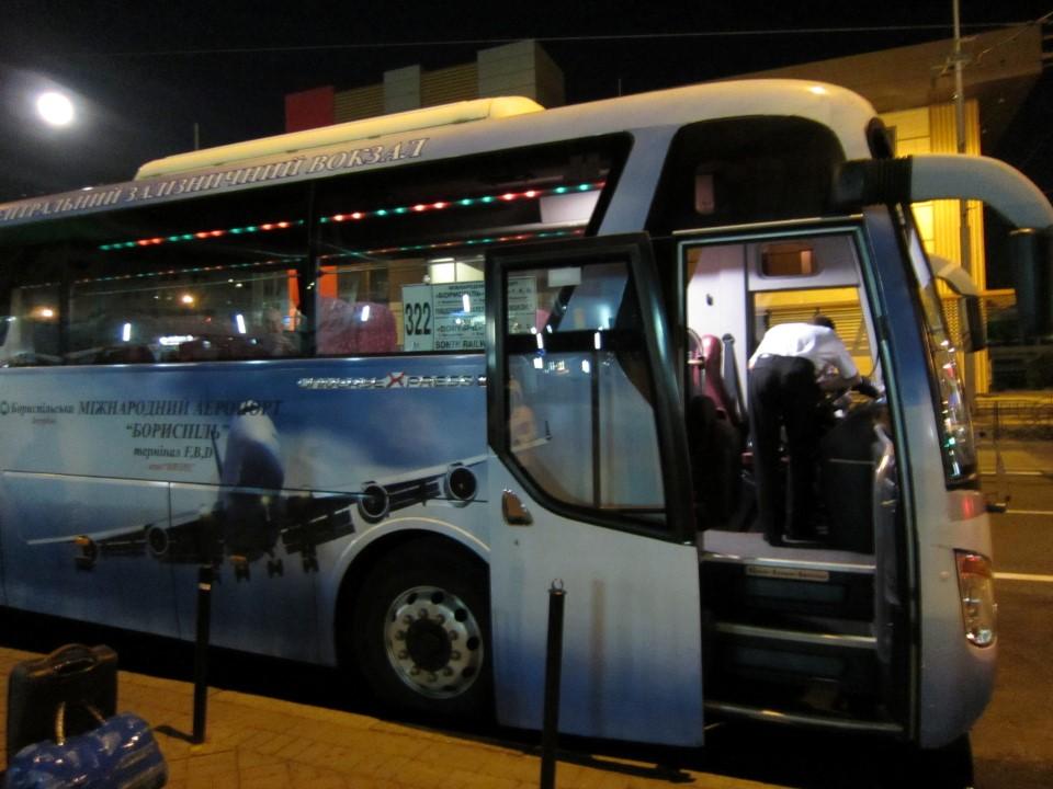 Автобус Скайбас из Киева в аэропорт Борисполь