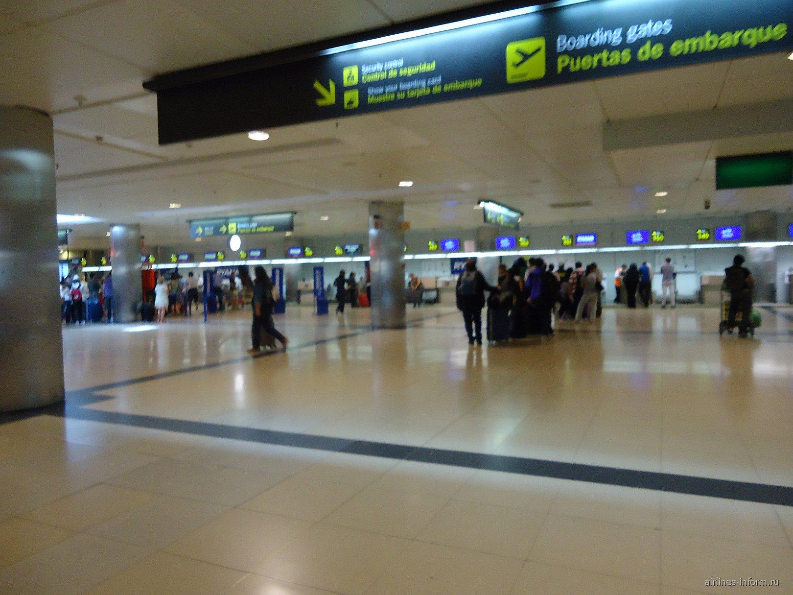 В аэропорту Мадрид Барахас
