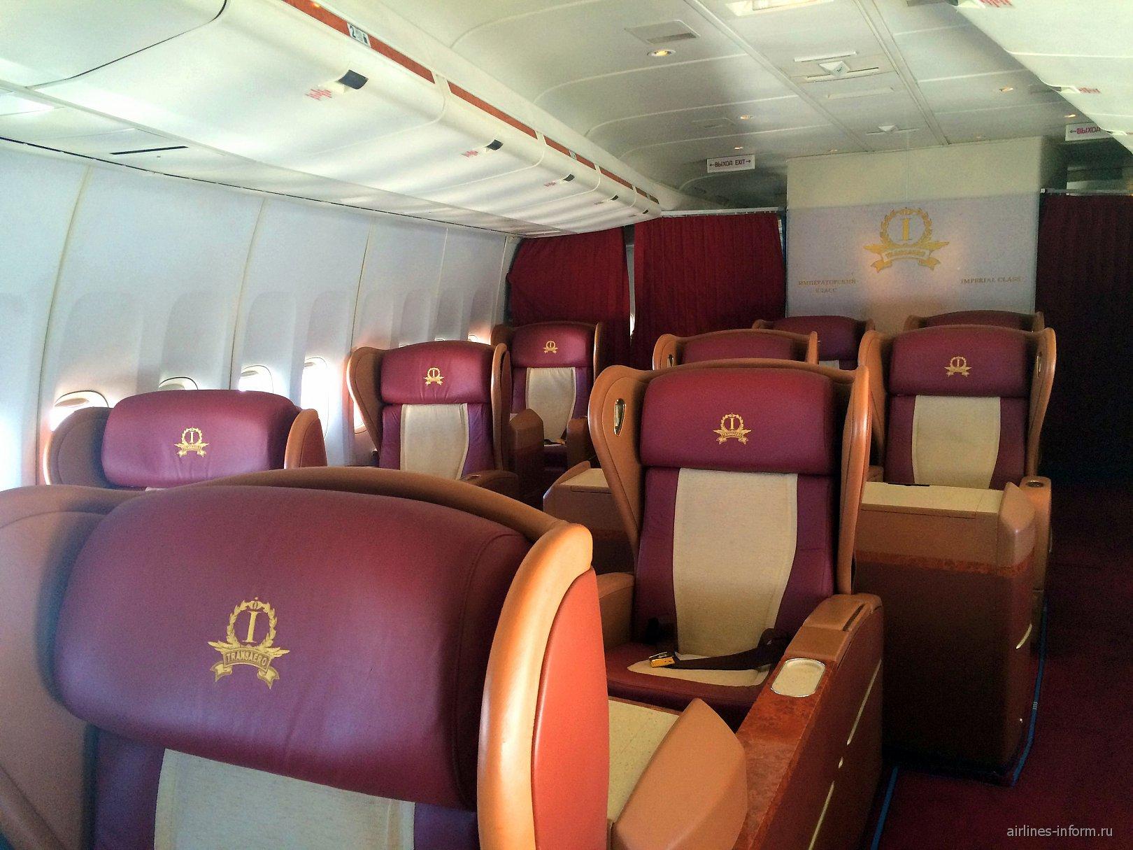 "Империал-класс авиакомпании ""Трансаэро"" в самолете Боинг-747-400"