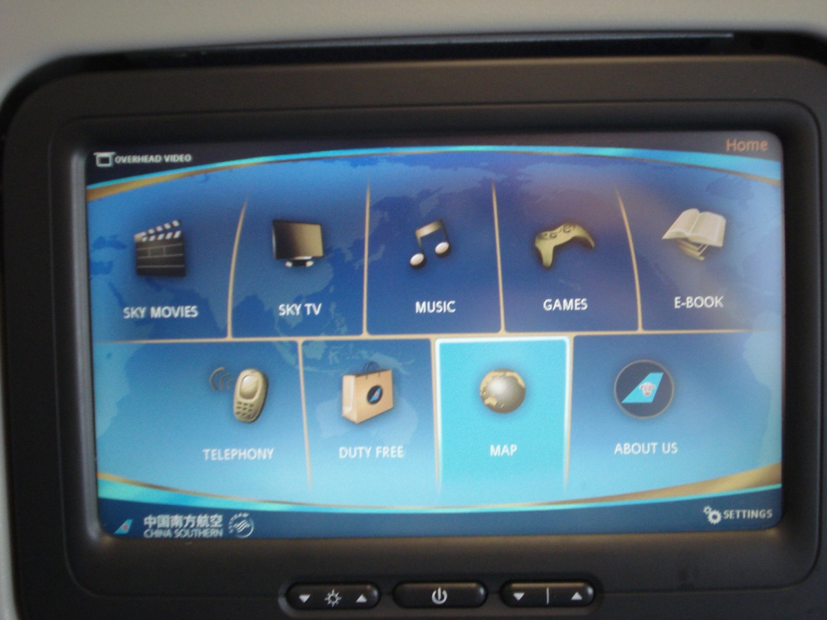 Inflight entertainment of Airbus A380 China Southern Airlines