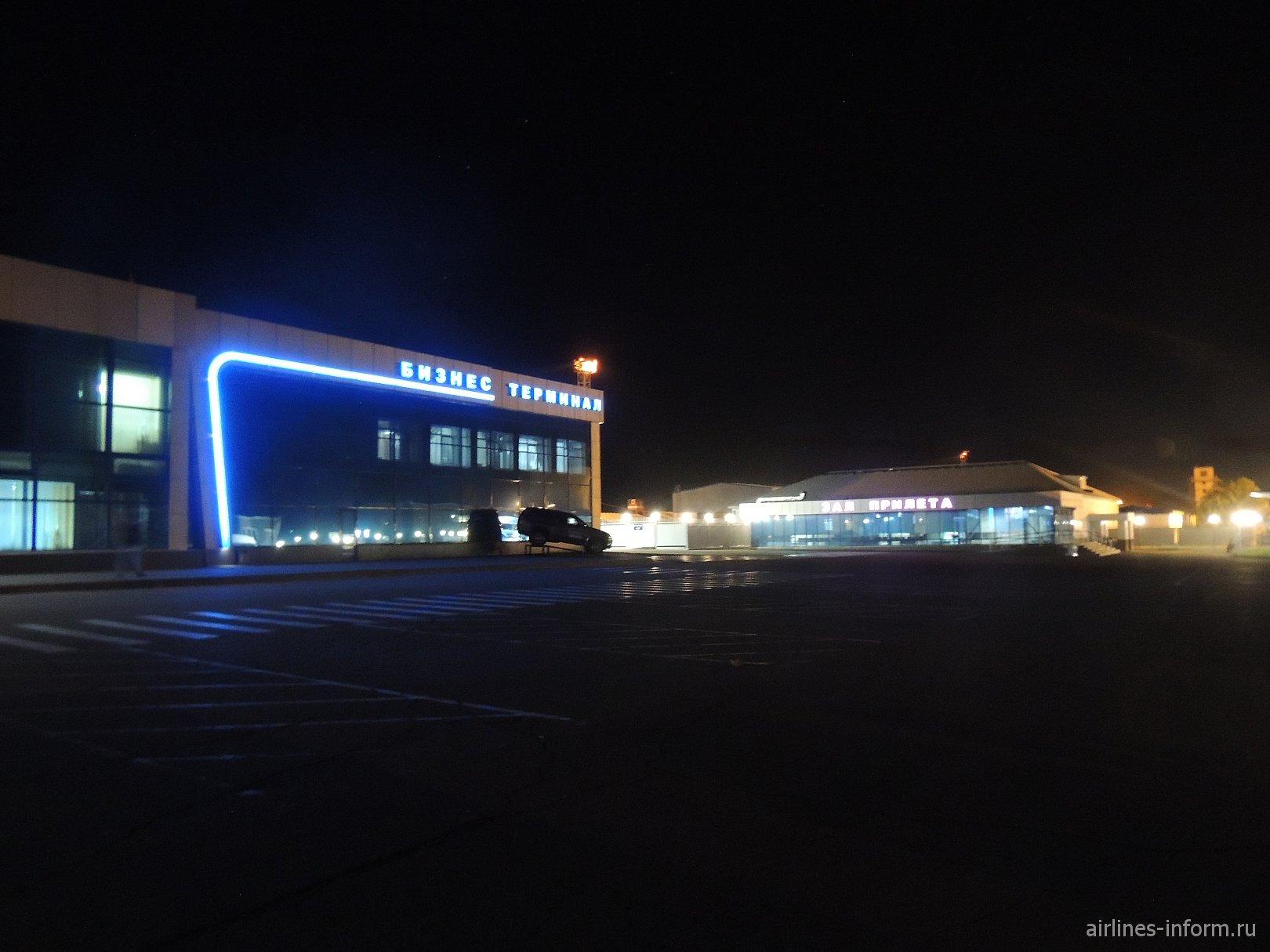 Бизнес-терминал и зал прилета аэропорта Барнаул имени Германа Титова