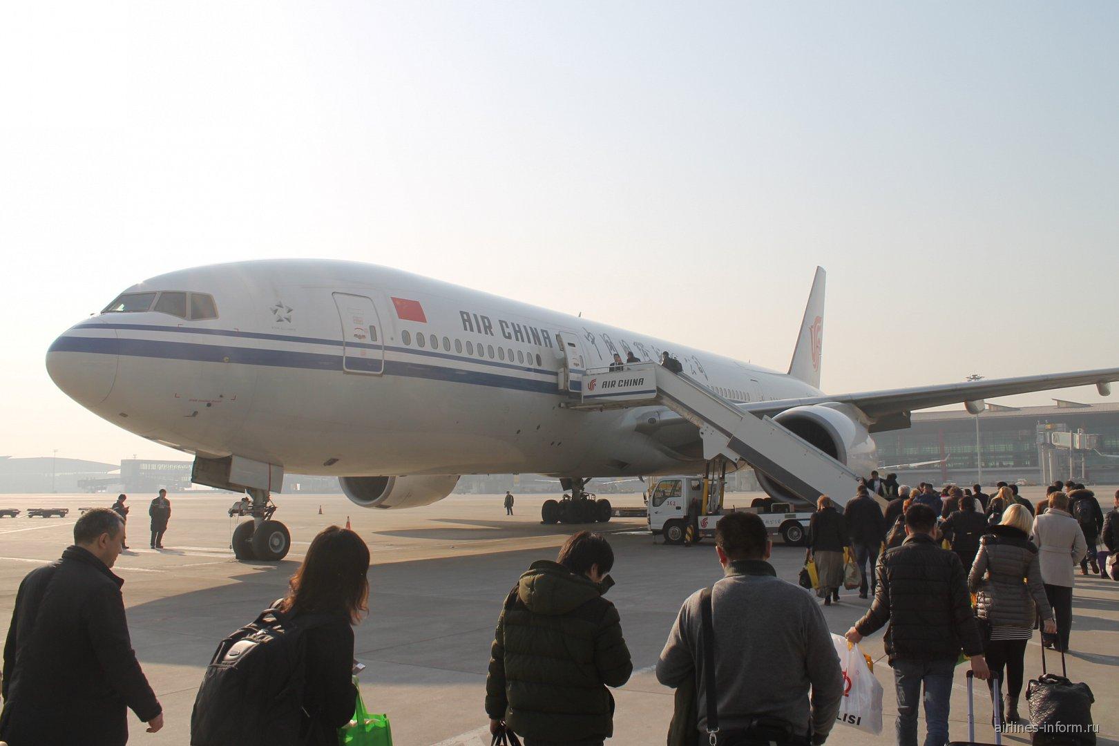 Air China- Бангког- Пекин- Москва,,, Pt 2