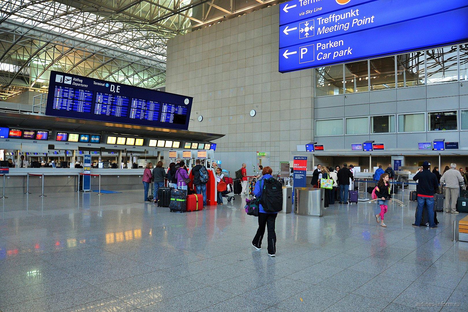 В терминале 2 аэропорта Франкфурт-на-Майне