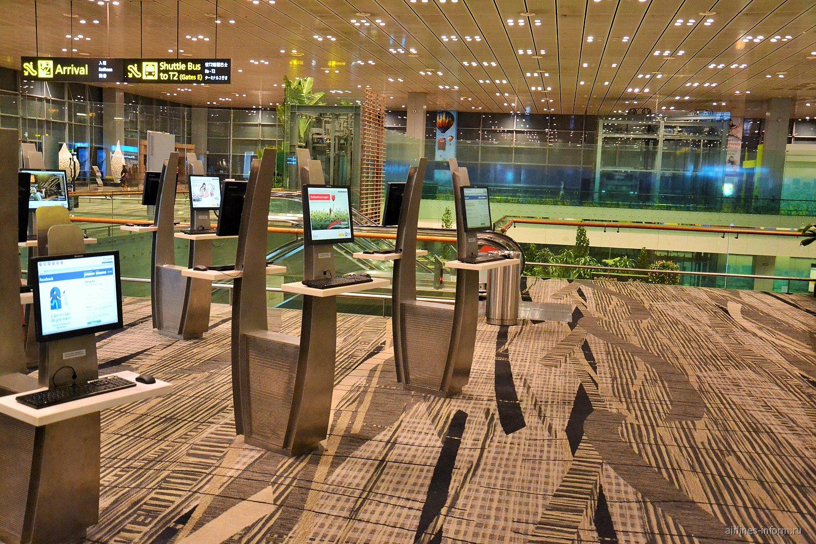 Компьютеры с доступом в Интернет в терминале 3 аэропорта Чанги в Сингапуре