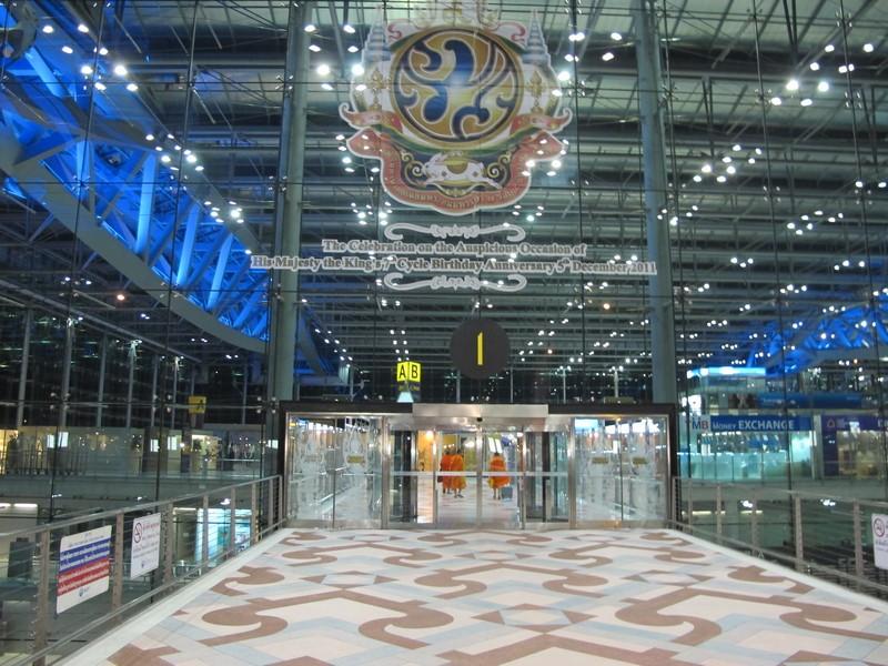 В аэропорту Бангкок Суварнабхуми
