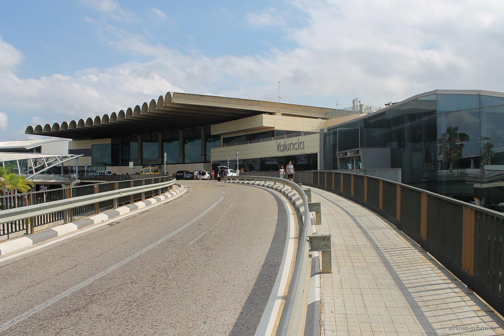 Пассажирский терминал аэропорта Валенсия