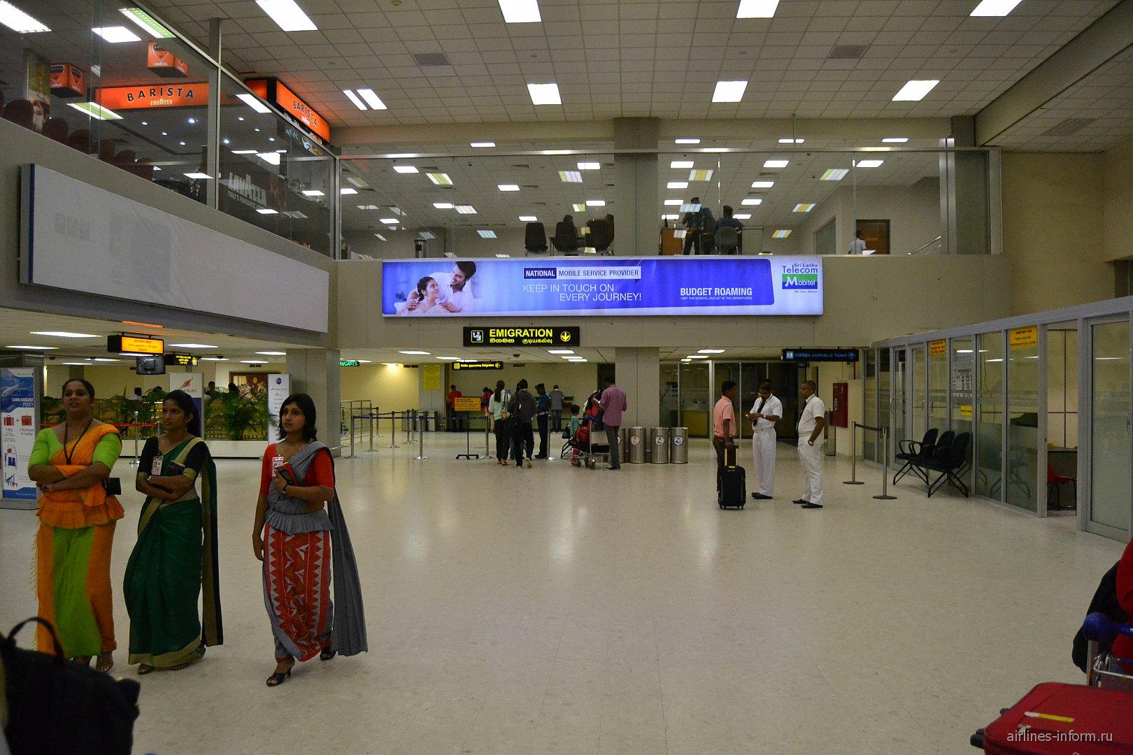 В аэропорту Коломбо Бандаранайке