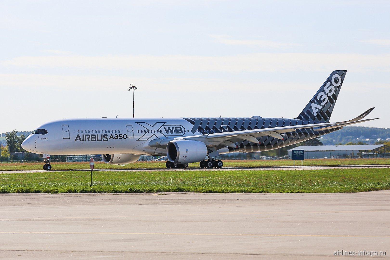 Airbus A350-900 F-WWCF в аэропорту Жуковский