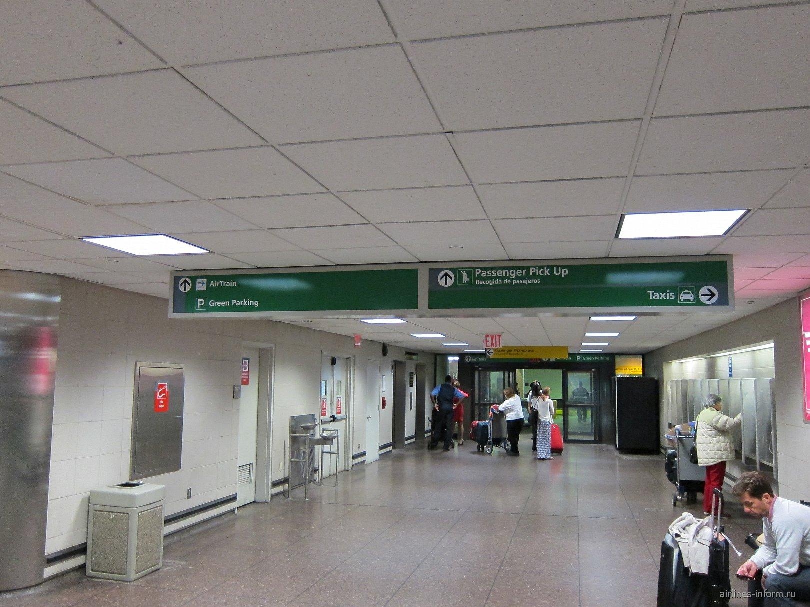 В аэропорту Нью-Йорк Джон Кеннеди