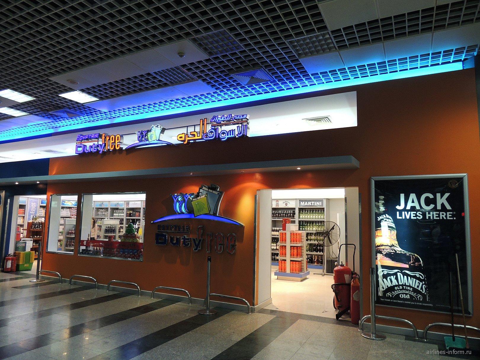 Магазин дьюти-фри в зоне прилета аэропорта Хургада