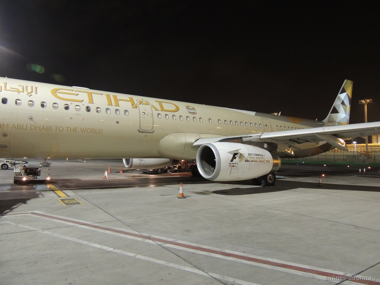 Абу-Даби - Москва c Etihad Airways