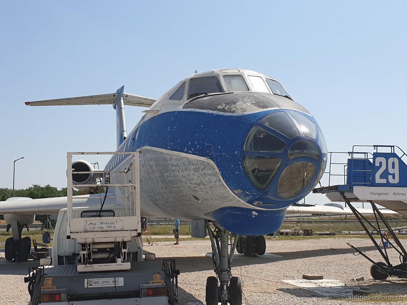 Самолет Ту-134 HA-LBE авиакомпании Malev в музее аэропорта Будапешт
