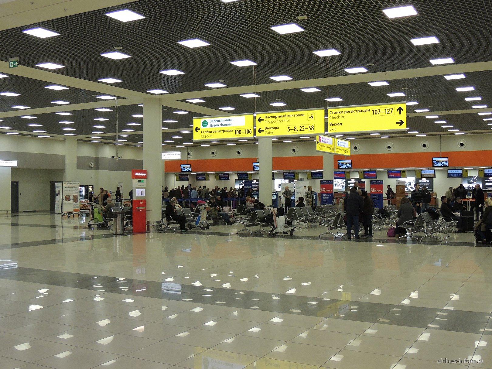 Зона регистрации в терминале Е аэропорта Москва Шереметьево