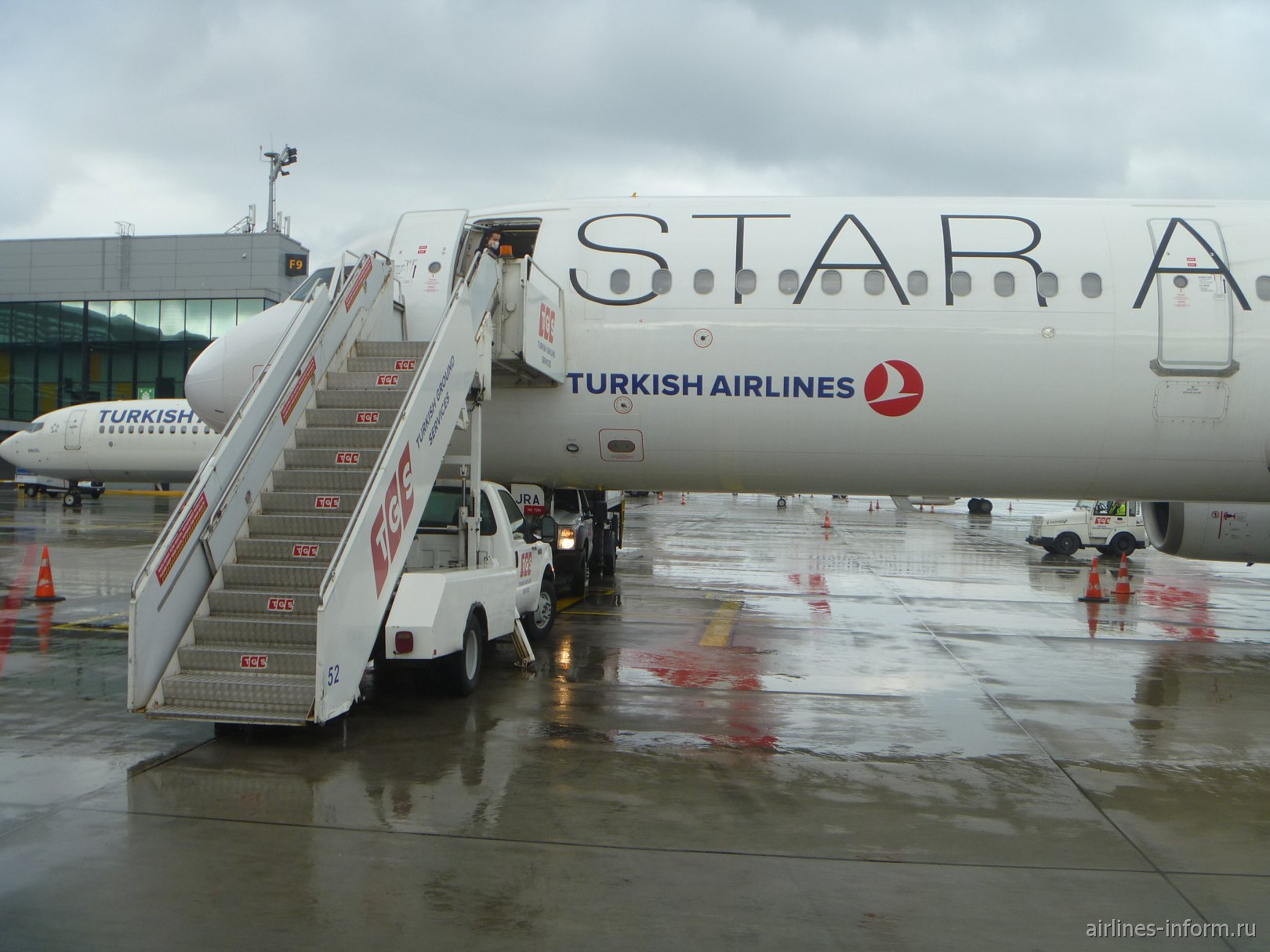 Поздней осенью по Турции. Часть 4. Анталья - Стамбул (IST) на Airbus A321 Turkish Airlines.