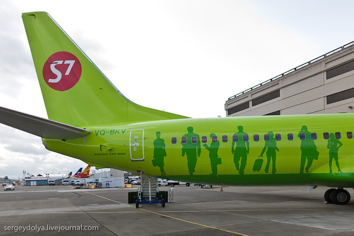 New Boeing 737-800 of Globus/S7 Airlines