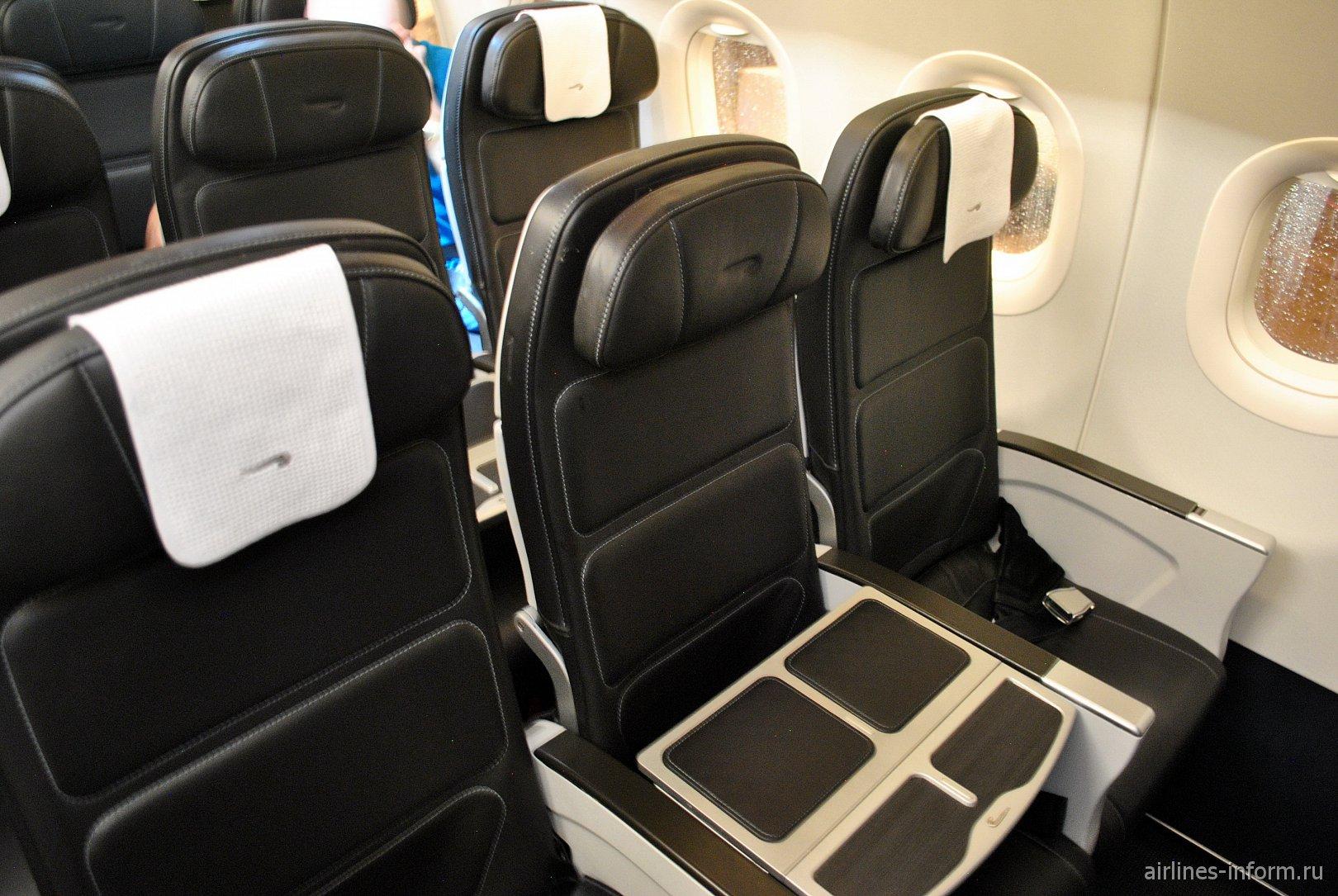 Бизнес-класс в Airbus A320 авиакомпании British Airways