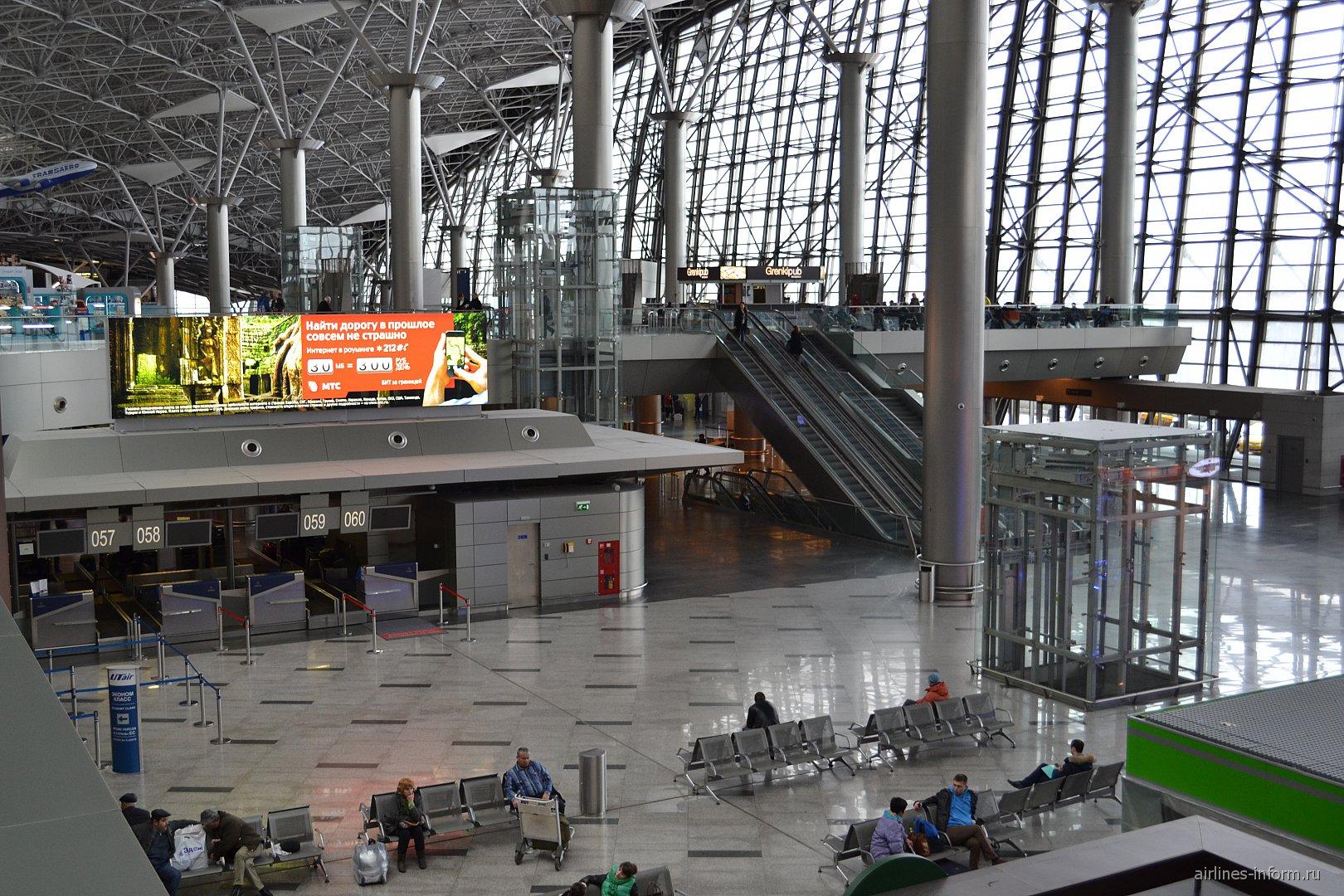 В терминале А аэропорта Москва Внуково