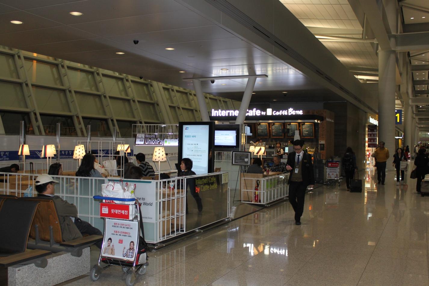 Интернет-кафе в аэропорту Сеул Инчхон