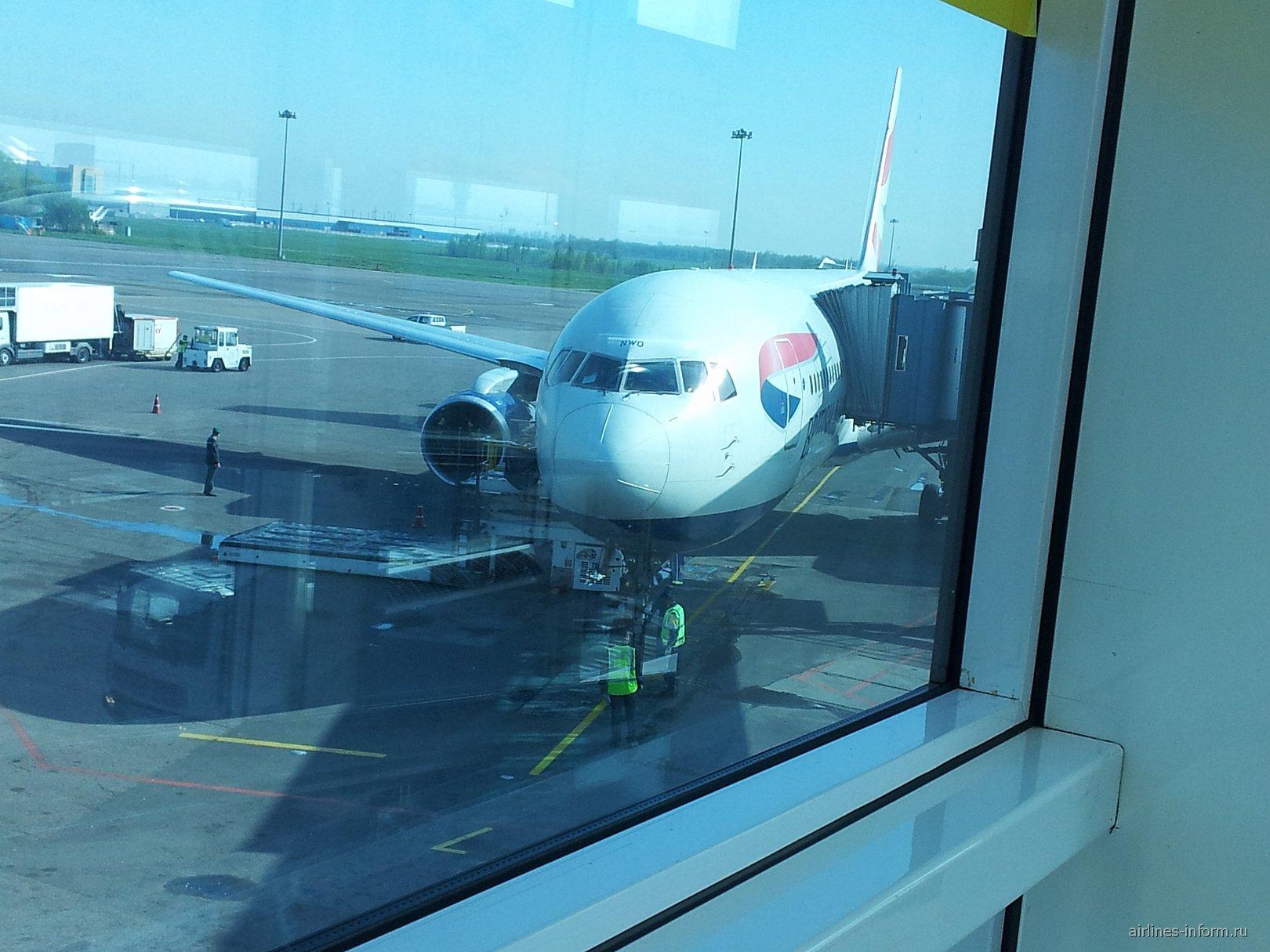 Посадка на рейс Алматы-Лондон Британских авиалиний