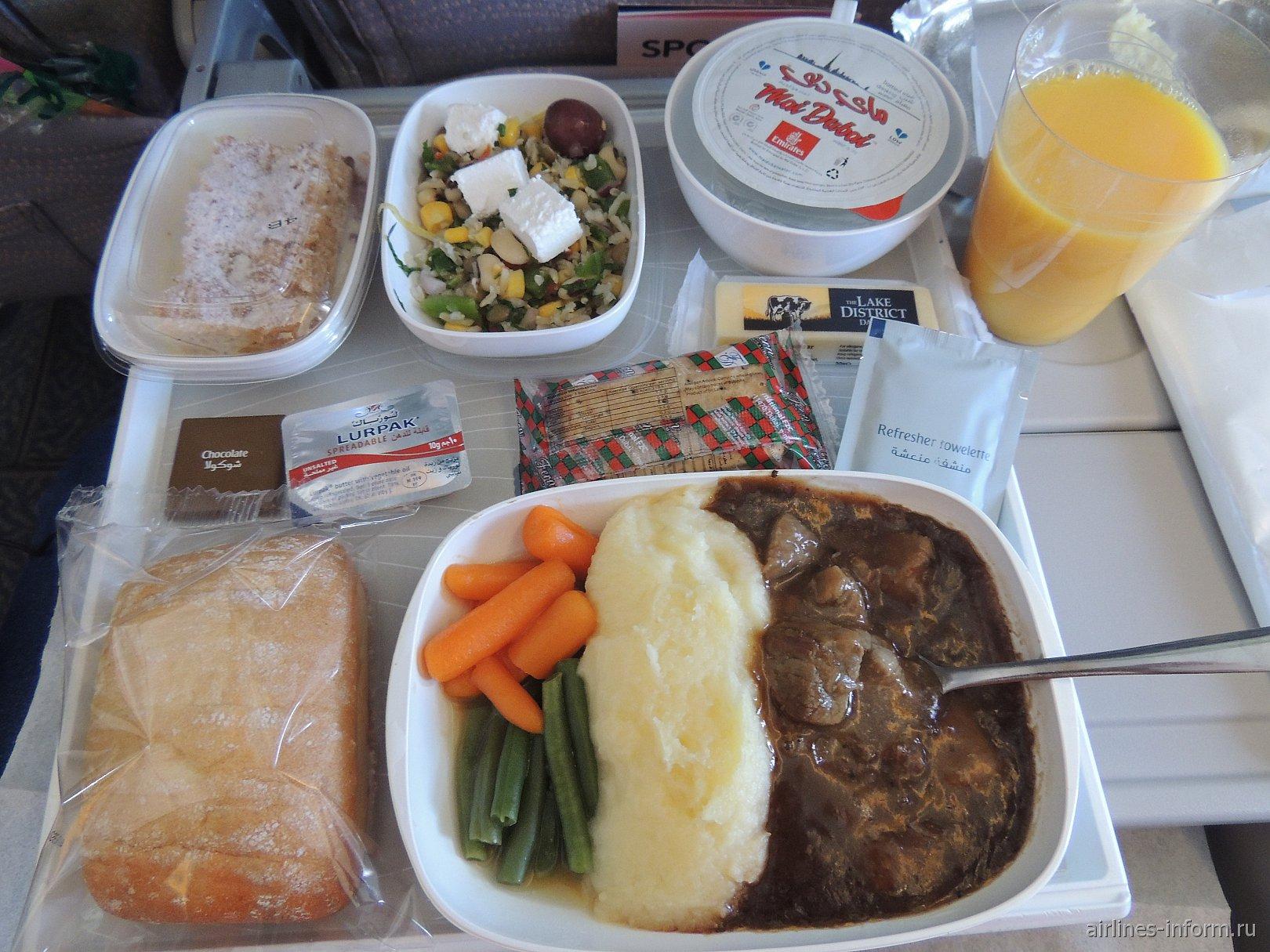 Бортпитание на рейсе Дубай-Москва авиакомпании Emirates