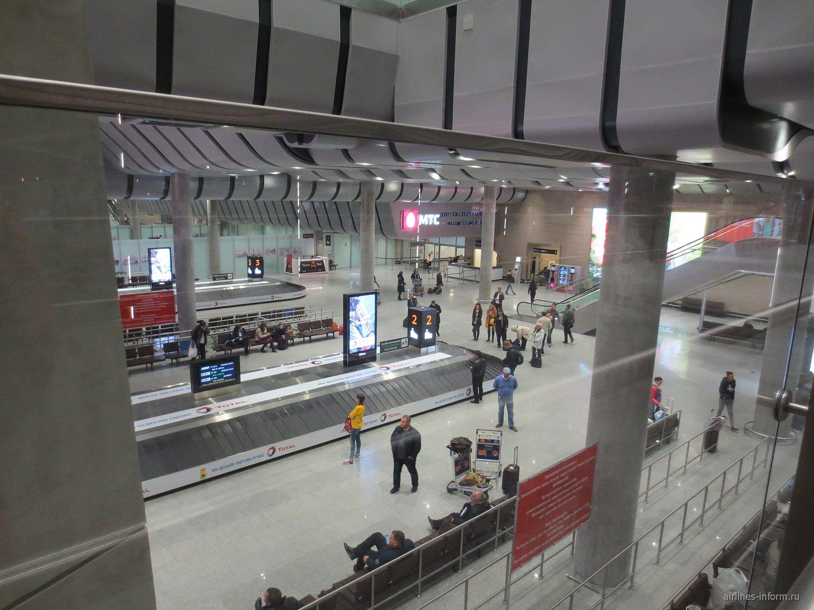 Зал выдачи багажа в аэропорту Пулково