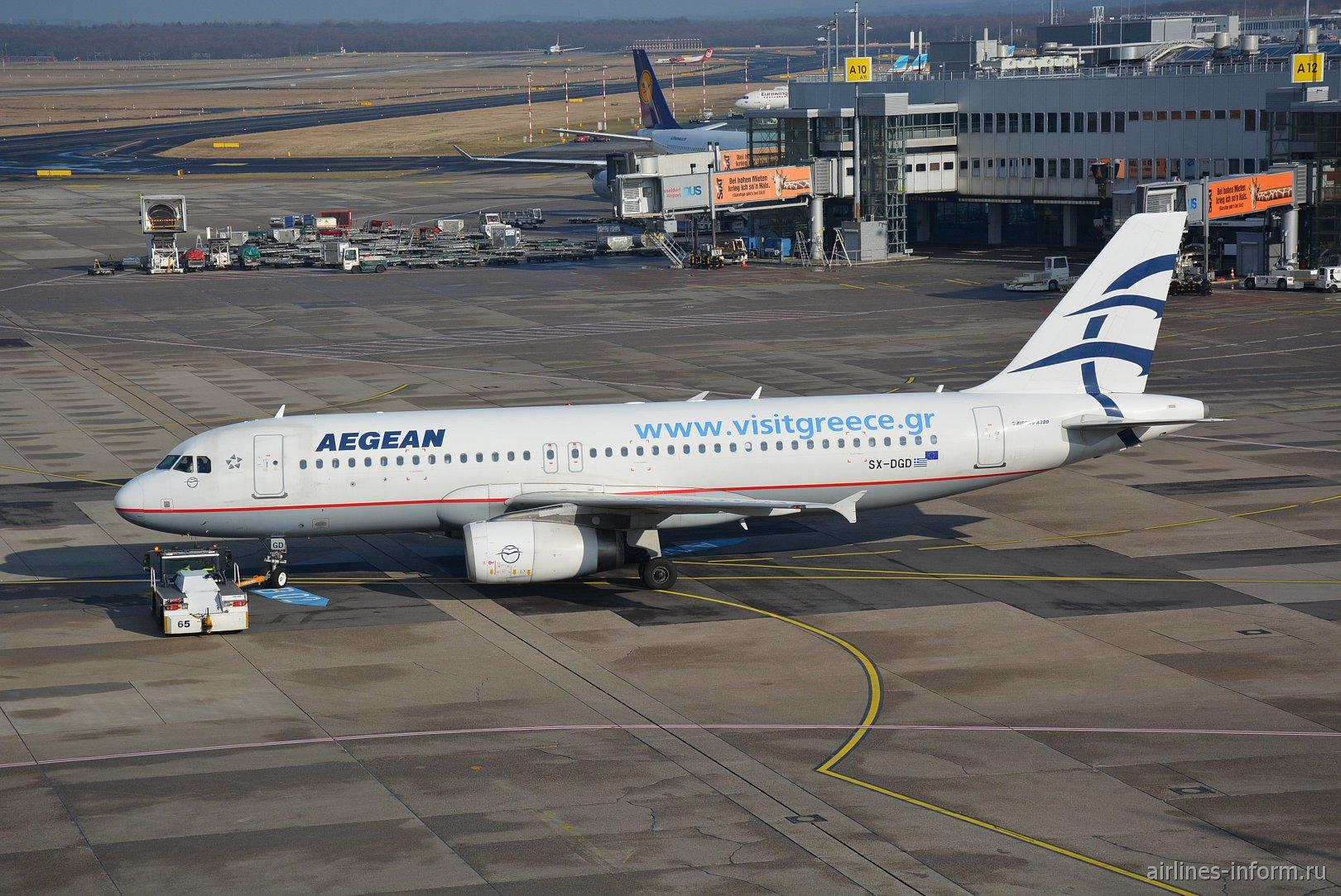 Airbus A320 SX-DGD Эгейских авиалиний в аэропорту Дюссельдорфа