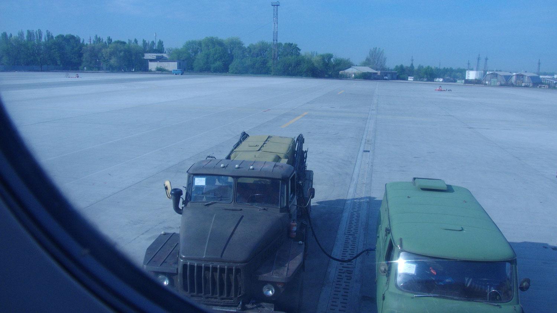Спецтехника аэропорта Донецк