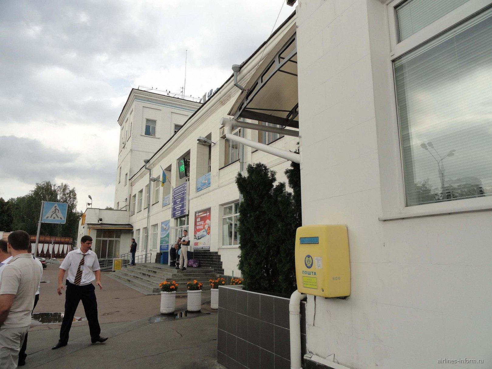 Терминал внутренних рейсов аэропорта Жуляны в Киеве