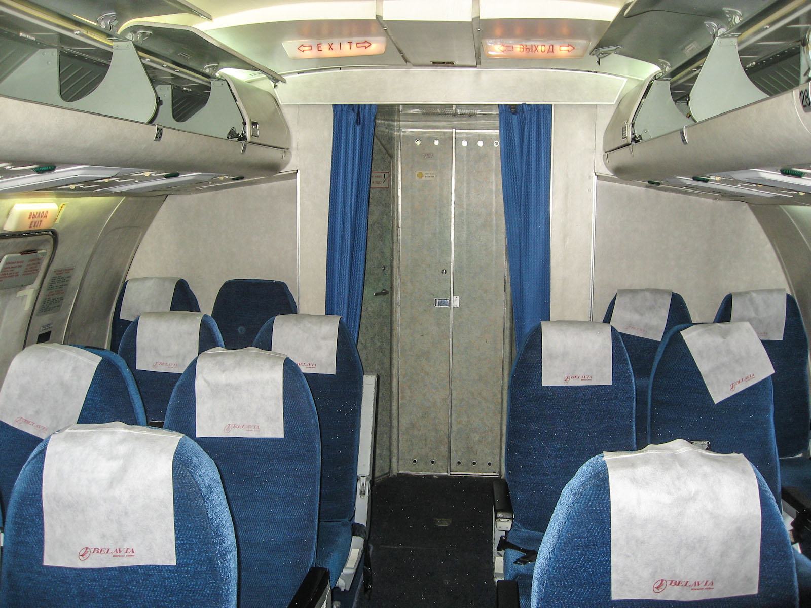 Туалет самолета Ту-154М авиакомпании