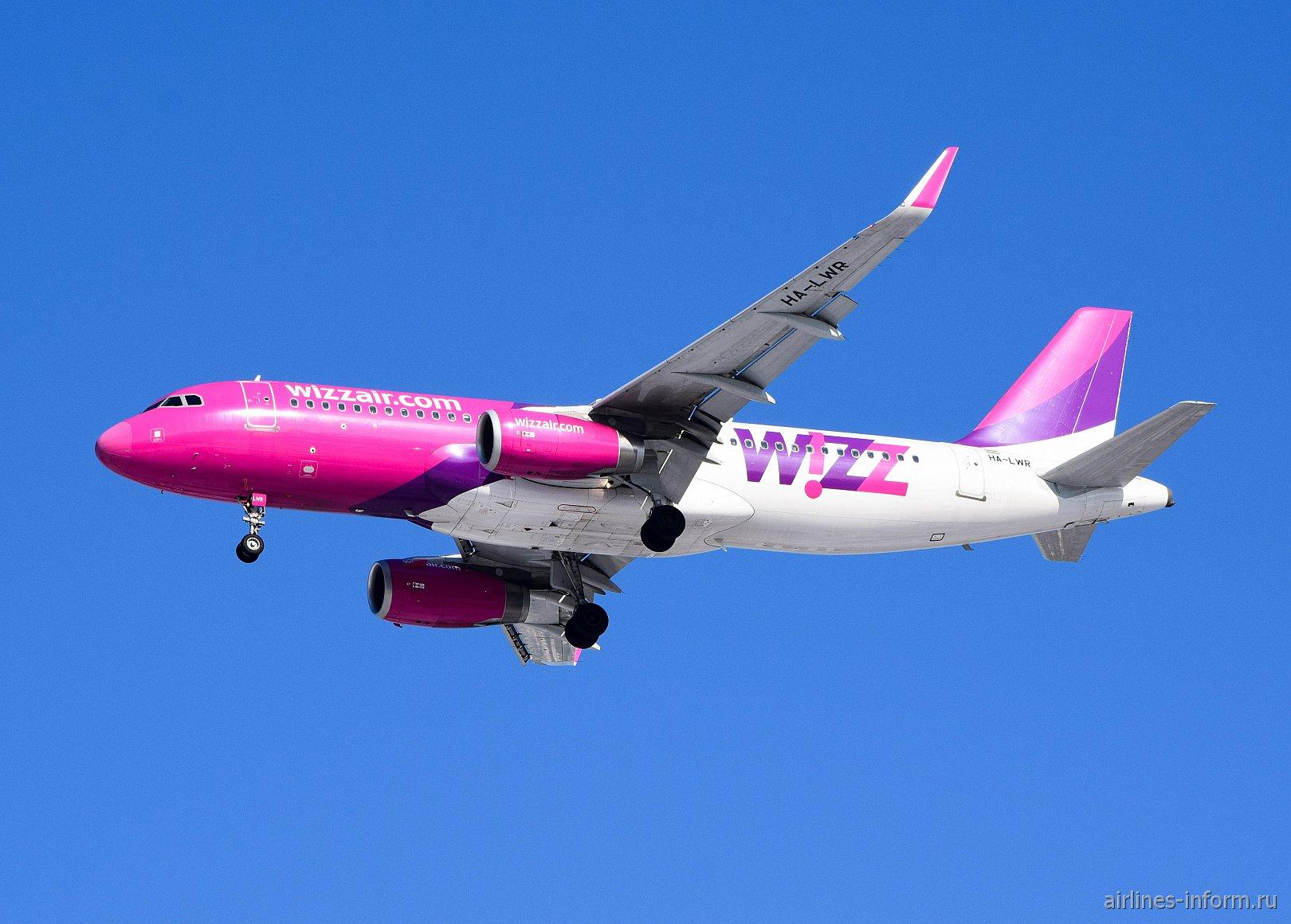 Самолет Airbus A320 HA-LWR авиакомпании Wizz Air